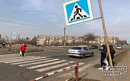 В Кривом Роге требуют уволить заммэра и установить светофор на месте участившихся ДТП