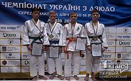 Криворожанин завоевал бронзу на чемпионате Украины по дзюдо