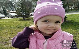 Двухлетняя Каролина, которая родилась с пороком сердца, нуждается в помощи криворожан