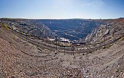 Северный ГОК инвестирует 1,2 млрд гривен в развитие горных работ