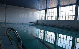 В Кривом Роге отремонтировали бассейн в одном из дворцов спорта