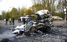 Дело о ДТП на Металлургов, в котором погибли 11 криворожан, продолжают расследовать