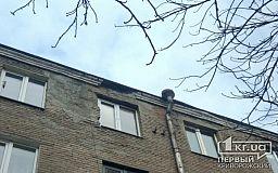 В одном из криворожских домов второй год рушится фасад