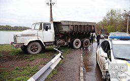ДТП в Кривом Роге: грузовое авто снесло отбойник