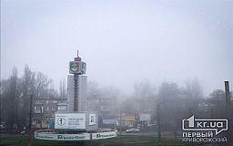 Туман и заморозки: в Кривом Роге объявлено штормовое предупреждение