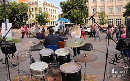Криворізькі вокалісти та гурти можуть приєднатися до свята, яке об'єднує музикантів усього світу