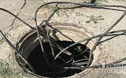 Криворожанин украл кабель и оставил ОИК без интернета на пару часов