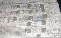 В Кривом Роге возле школы задержали мужчину с наркотиками