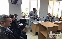 Объявлен 13-й отвод в деле криворожанки Амины Менго
