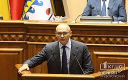 В электронной системе розыска МВД нет криворожского чиновника Евгения Удода