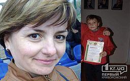 Пострадавшим в ДТП ребенку и женщине нужна материальная помощь неравнодушных криворожан