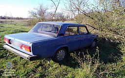В одном из криворожских парков правоохранители обнаружили угнанный автомобиль