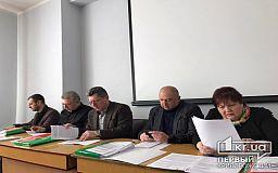 Выделение денег криворожским транспортным предприятиям обсуждают члены профильной депутатской комиссии