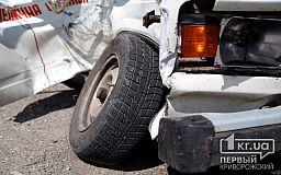 На объездной дороге в Кривом Роге случилось тройное ДТП с пострадавшими