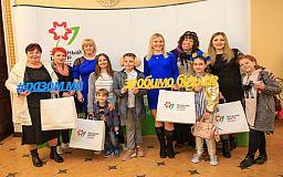 «Зеленый центр Метинвест» наградил самых дружных и активных соседей полезными подарками