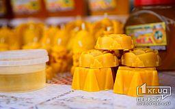 В Кривом Роге продолжается выставка меда