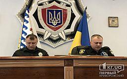 Начальник полиции обратился к криворожанам с просьбой соблюдать правопорядок во время второго тура выборов Президента Украины