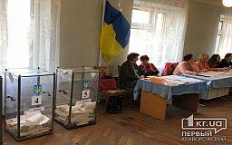Жители Днепропетровской области активнее других украинцев голосуют на выборах Президента
