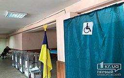 Почти 2 миллиона жителей Днепропетровской области приняли участие в голосовании во втором туре выборов