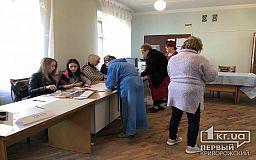 Криворожане, которые вынуждено находятся в «тысячке», приняли участие в голосовании за Президента Украины