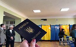 Голосование окончено: более 400 тысяч криворожан проголосовали на выборах Президента