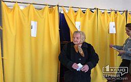 Более 20% жителей Днепропетровской области отдали голос на выборах Президента Украины