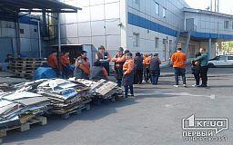 Из супермаркета в центре Кривого Рога эвакуировали людей