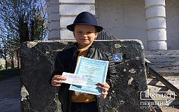 В Кривом Роге на выборы пригласили мальчика 8-ми лет