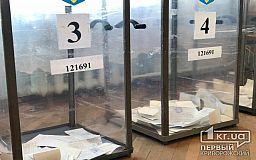 В Кривом Роге мужчина проголосовал дважды, полиция разбирается в деталях