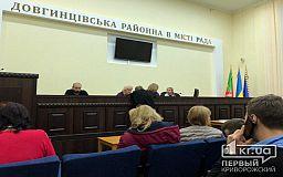Онлайн: окружные комиссии Кривого Рога приступили к работе