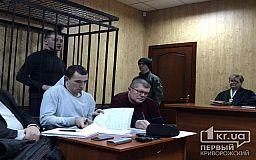 Судья в отпуске: заседание по делу подозреваемых в похищении и убийстве криворожского студента перенесли