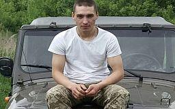 У зоні ООС загинув військовослужбовець з села Широке