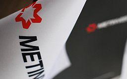 «Метинвест» первая в Украине внедряет международную программу охраны труда