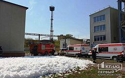 В результате аварии на криворожском предприятии пострадали люди, - учения спасателей