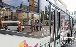 Криворожские чиновники обещают, что создание нового КП поможет улучшить качество пассажироперевозок