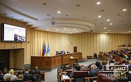 Криворожские депутаты собрались на плановое заседание сессии горсовета