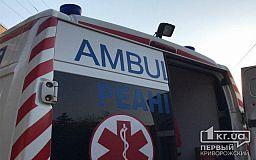 Во время ДТП в Кривом Роге пострадал мотоциклист