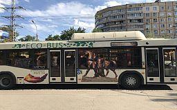 В Кривом Роге изменится расписание двух популярных автобусных маршрутов