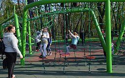 Метинвест продолжает обустраивать детский парк в центре Кривого Рога