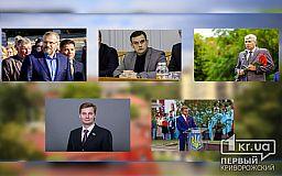 Більшість народних депутатів з Кривого Рогу проголосували проти прийняття мовного закону