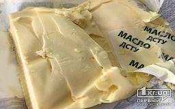 Фальсифицированное сливочное масло поставляли в несколько криворожских школ, - заявление