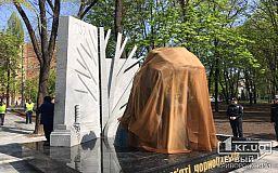 В Кривом Роге открыли новый памятник, посвященный героям Чернобыля