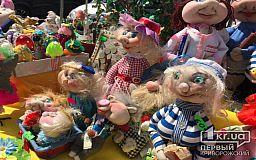 Благотворительную пасхальную ярмарку в Кривом Роге организовали в центре города