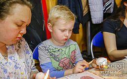 Про великодні традиції українського народу розповіли криворіжцям студенти УКУ