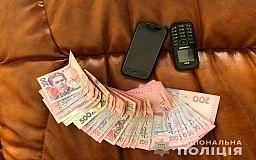 Гражданка РФ и ее сожитель вовлекали жительниц Днепра в занятие проституцией