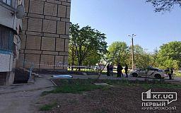 В Кривом Роге мужчина выпал с 13 этажа и разбился насмерть