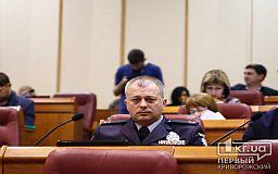Начальник горотдела полиции попросил криворожан меньше пить на праздники