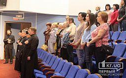 П'ятиріччя Криворізької Ради Церков розпочали відзначати із панельної дискусії