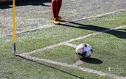 В среду криворожан ждет легкоатлетическая эстафета и футбольный матч чемпионата Украины