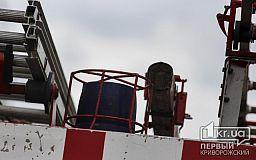 На территории цементного завода в Кривом Роге случился пожар